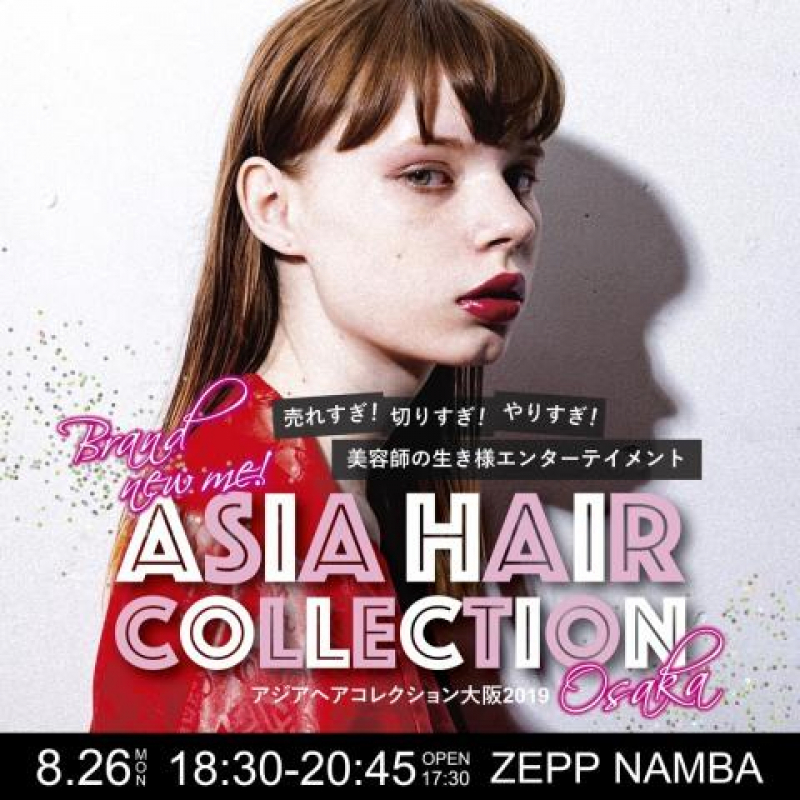 ASIA HAIR COLLECTION!!!